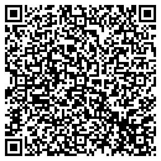 QR-код с контактной информацией организации № 71 КОЛОС