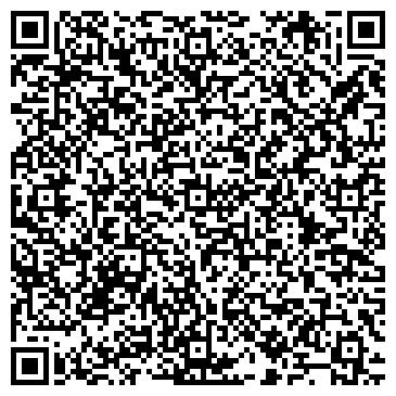 QR-код с контактной информацией организации АвтоГлассИмпорт (AutoGlassImport), ТОО