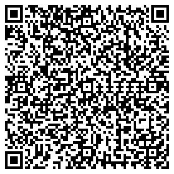 QR-код с контактной информацией организации Автостекла, ТОО
