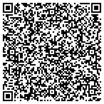 QR-код с контактной информацией организации Bal Service (Бал Сервис), ТОО