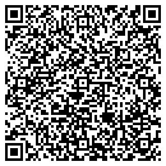 QR-код с контактной информацией организации № 86, МУП