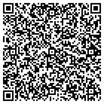 QR-код с контактной информацией организации Атамекен Импэкс, ТОО