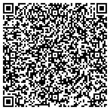 QR-код с контактной информацией организации СТО Лидер-Рубин, ТОО