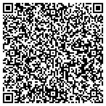 QR-код с контактной информацией организации Мастер-Газ, ООО