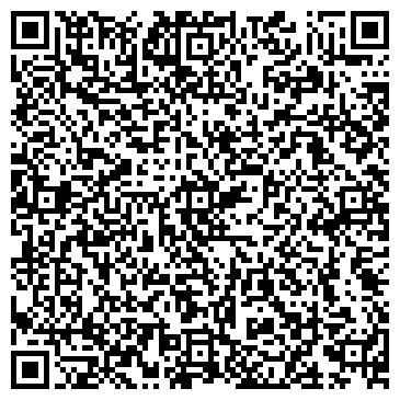 QR-код с контактной информацией организации Сервис-центр X-Motors