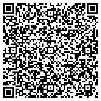 QR-код с контактной информацией организации № 88 КОЛОС