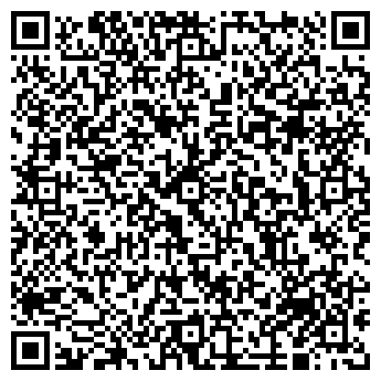 QR-код с контактной информацией организации Агросила, ТОО
