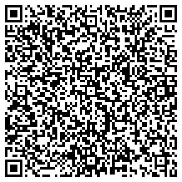 QR-код с контактной информацией организации Mercur-Sertiko,ТОО