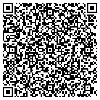 QR-код с контактной информацией организации Автосервис, ИП