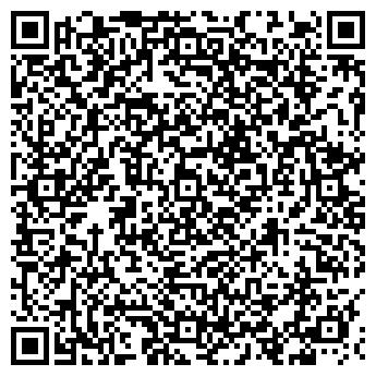 QR-код с контактной информацией организации Сковен, Компания
