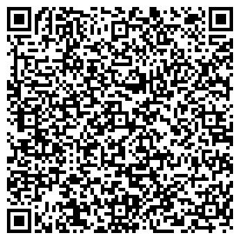 QR-код с контактной информацией организации Лига Мастер Авто, ТОО