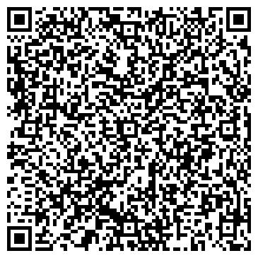 QR-код с контактной информацией организации Лидер-Газ, ЧП