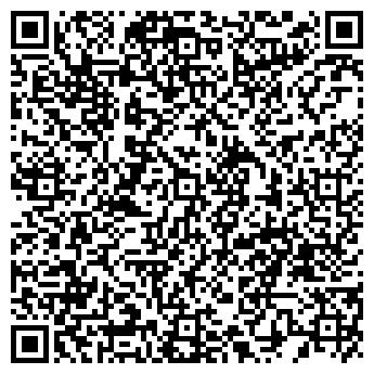QR-код с контактной информацией организации Газсервис и Ко, ТОО
