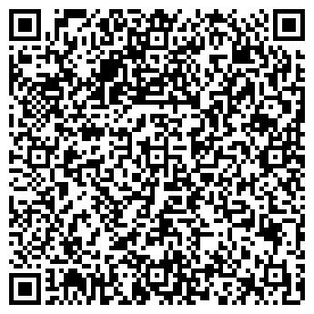 QR-код с контактной информацией организации ШинTown, ТОО