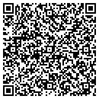 QR-код с контактной информацией организации Берiк, ТОО