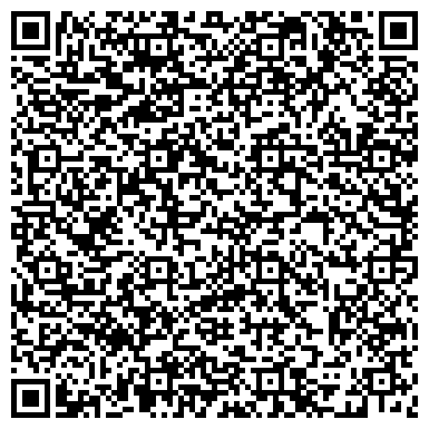 QR-код с контактной информацией организации ХЛЕБНЫЙ МАГАЗИН № 56 МП ФИЛИАЛ МАГАЗИНА № 10