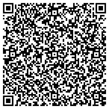 QR-код с контактной информацией организации Толеубаева Д.Д., ИП