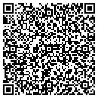 QR-код с контактной информацией организации Перекресток, ИП