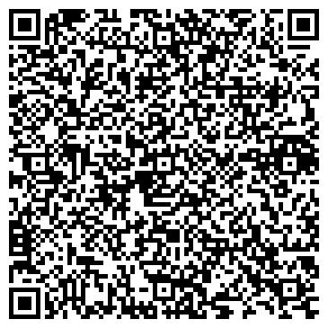 QR-код с контактной информацией организации Home (Хоум), ТОО