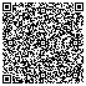 QR-код с контактной информацией организации МастерШина, ТОО