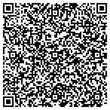 QR-код с контактной информацией организации Камкор-автосервис, ТОО