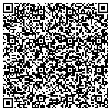 QR-код с контактной информацией организации Автоцентр ДТА-Сервис, ТОО