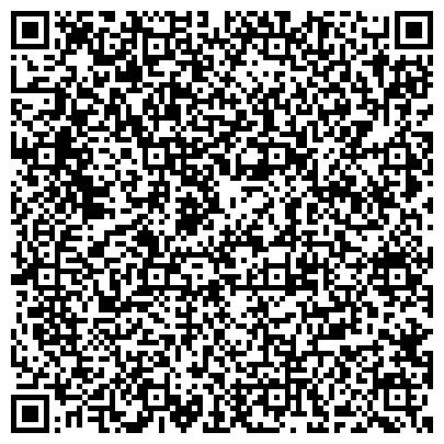 QR-код с контактной информацией организации Колор Студия, ИП