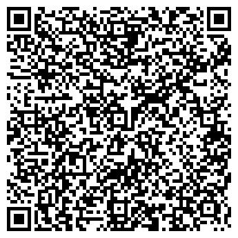 QR-код с контактной информацией организации ГидроМастер, ТОО