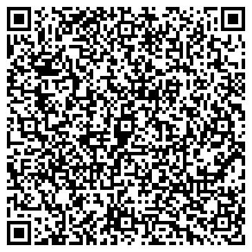 QR-код с контактной информацией организации Транс Тахограф Жетысу, ТОО