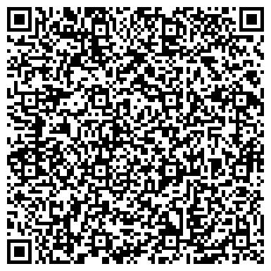 QR-код с контактной информацией организации Тахограф Кинцле Плюс, ТОО