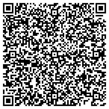 QR-код с контактной информацией организации Forklift Center (Форклифт Центр), ТОО