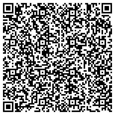 QR-код с контактной информацией организации Temir S Deluxe (Темир С Делюкс), ТОО