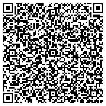 QR-код с контактной информацией организации Интерэкс и Компания, ТОО