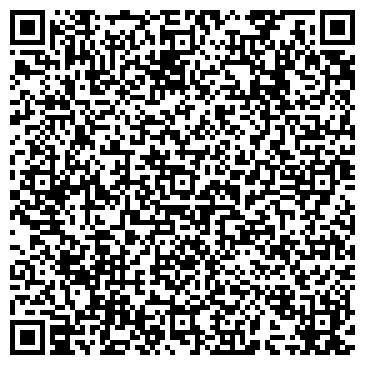 QR-код с контактной информацией организации Алматыстроймеханизация, ТОО