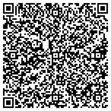 QR-код с контактной информацией организации Спецремонт, ТОО