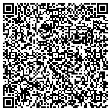 QR-код с контактной информацией организации Uni Lift (Юни Лифт), ТОО