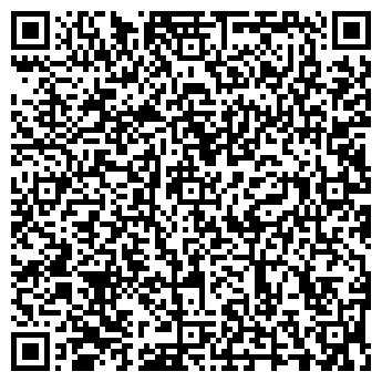 QR-код с контактной информацией организации Unic LLC (Юник ЭлЭлСи), ТОО