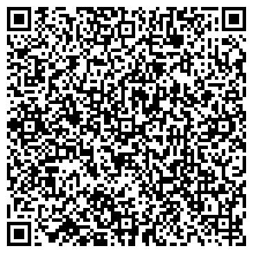 QR-код с контактной информацией организации МТС Компани Лтд,ТОО