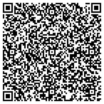 QR-код с контактной информацией организации Газ Комфорт Сервис, ТОО