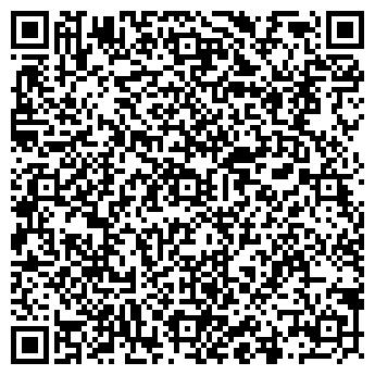 QR-код с контактной информацией организации Дамад Систем, ТОО