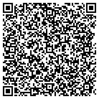 QR-код с контактной информацией организации Наше дело, ТОО