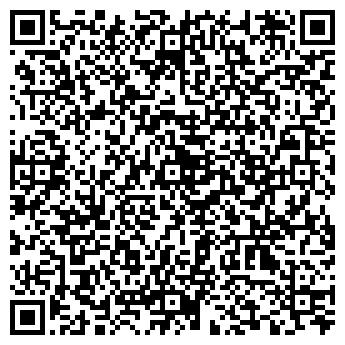 QR-код с контактной информацией организации Архат, ТОО
