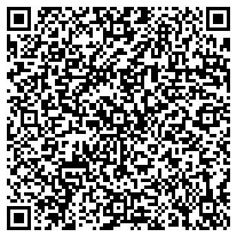 QR-код с контактной информацией организации ТОО АвтоСиг