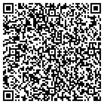 QR-код с контактной информацией организации Навитех, ТОО
