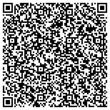 QR-код с контактной информацией организации КАПЕЛЬКА ГУП ЛИКЕРОВОДОЧНЫЙ ЗАВОД ВОЛГОГРАДСКИЙ ФГУП РОССПИРТПРОМ