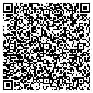 QR-код с контактной информацией организации Каландаров, ИП