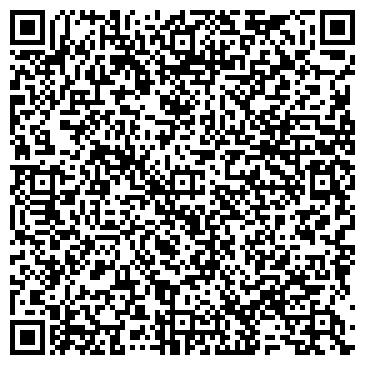QR-код с контактной информацией организации Служба эвакуации автомобилей, ТОО