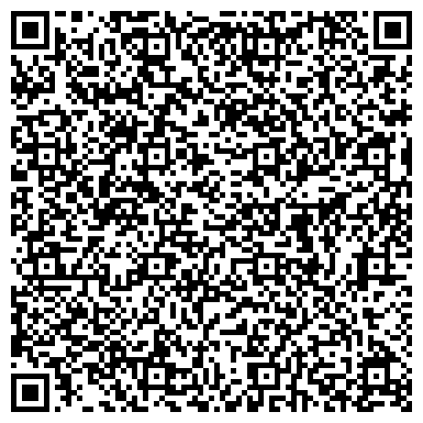 QR-код с контактной информацией организации Undergroup (Андэгруп), ТОО