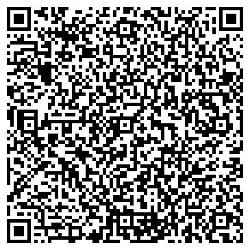 QR-код с контактной информацией организации ДСУ-11, ТОО