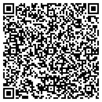 QR-код с контактной информацией организации Олди, ТОО